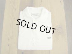 画像1: フランス製ラコステ ポロシャツ 001 BLANC(ホワイト)